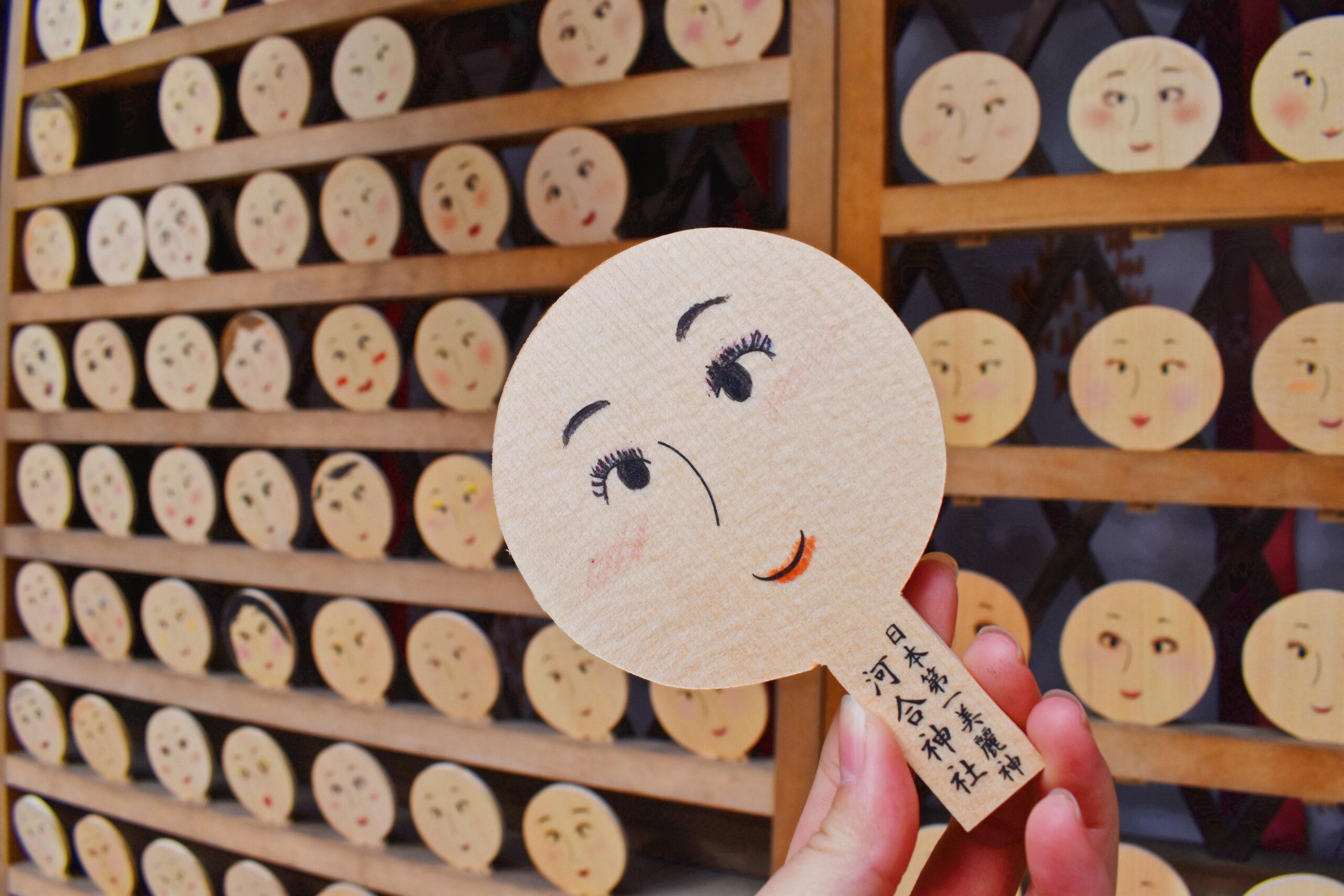 美味しいものを食べに京都に行かなくっちゃ♡