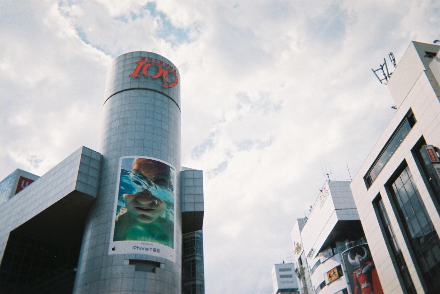 渋谷にはまだまだ美味しいものがたくさん