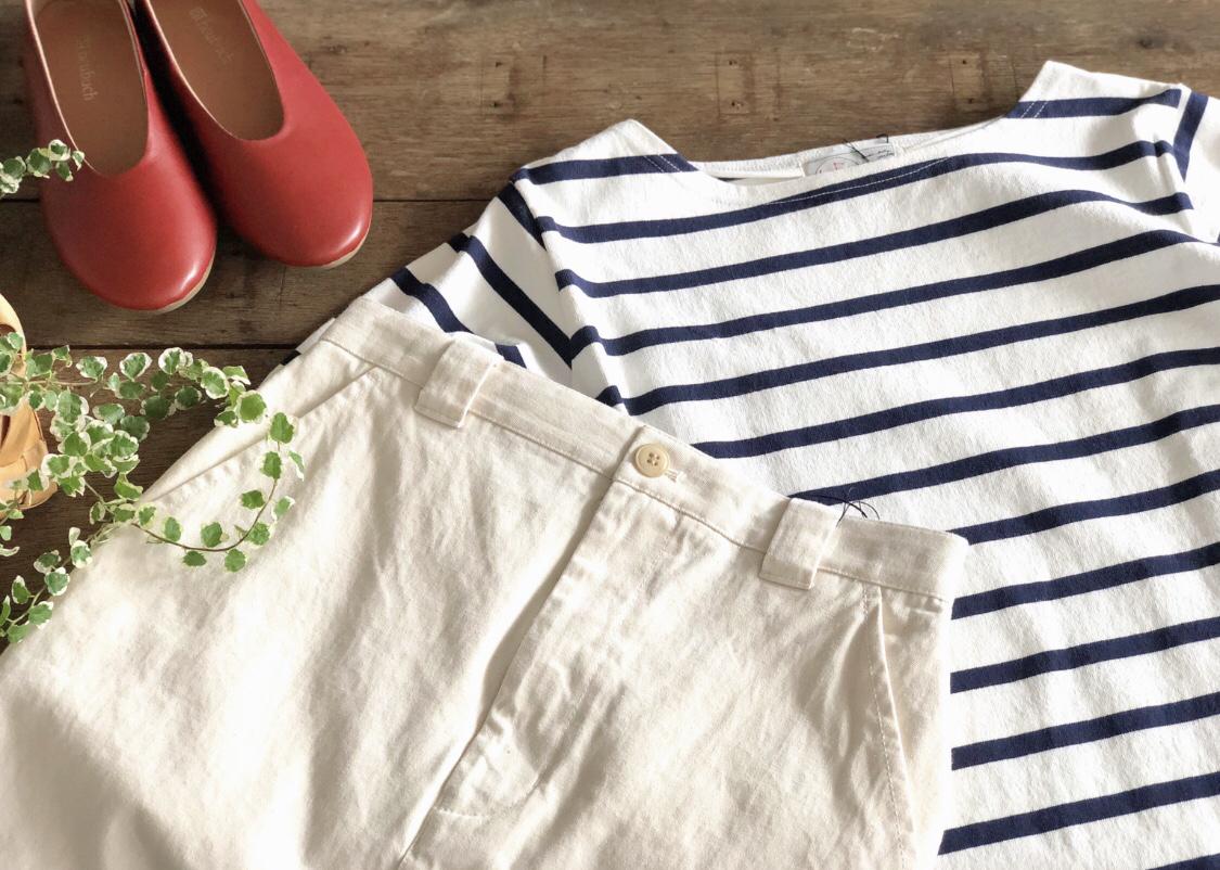 2:洋服の色や素材の選び方