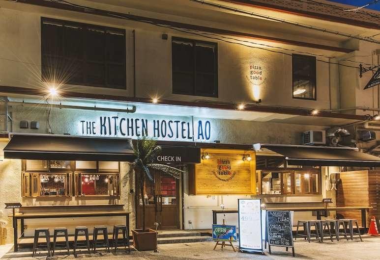 4:The Kitchen Hostel Ao