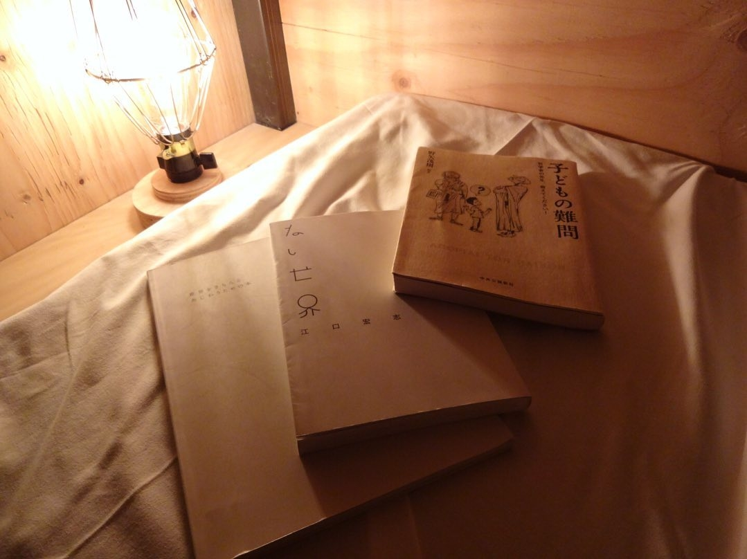 Book and Bed Tokyo|池袋