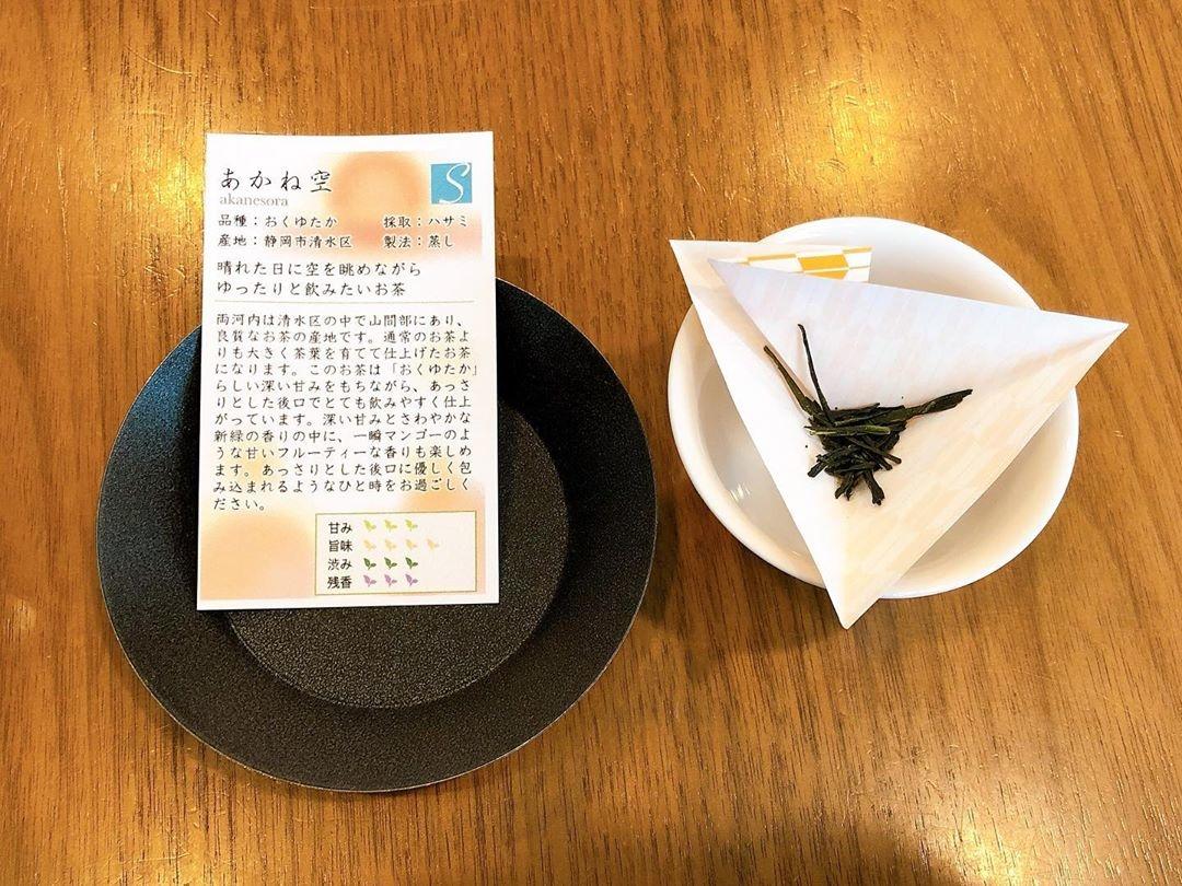 :表参道 茶茶の間