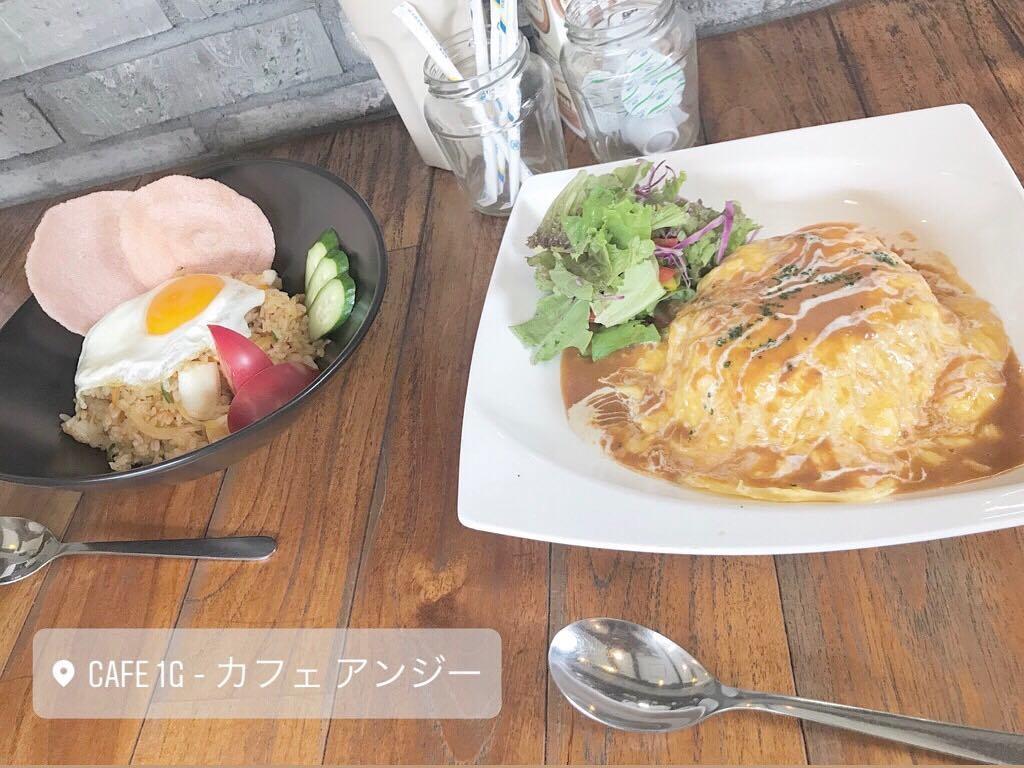 ___Café 1g