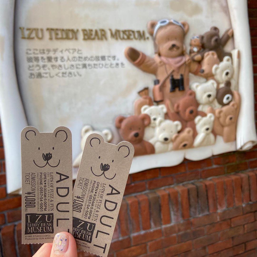 伊豆テディベア・ミュージアム