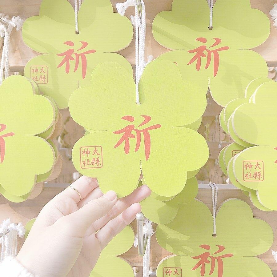 Wish3…大縣神社(愛知県)+.°