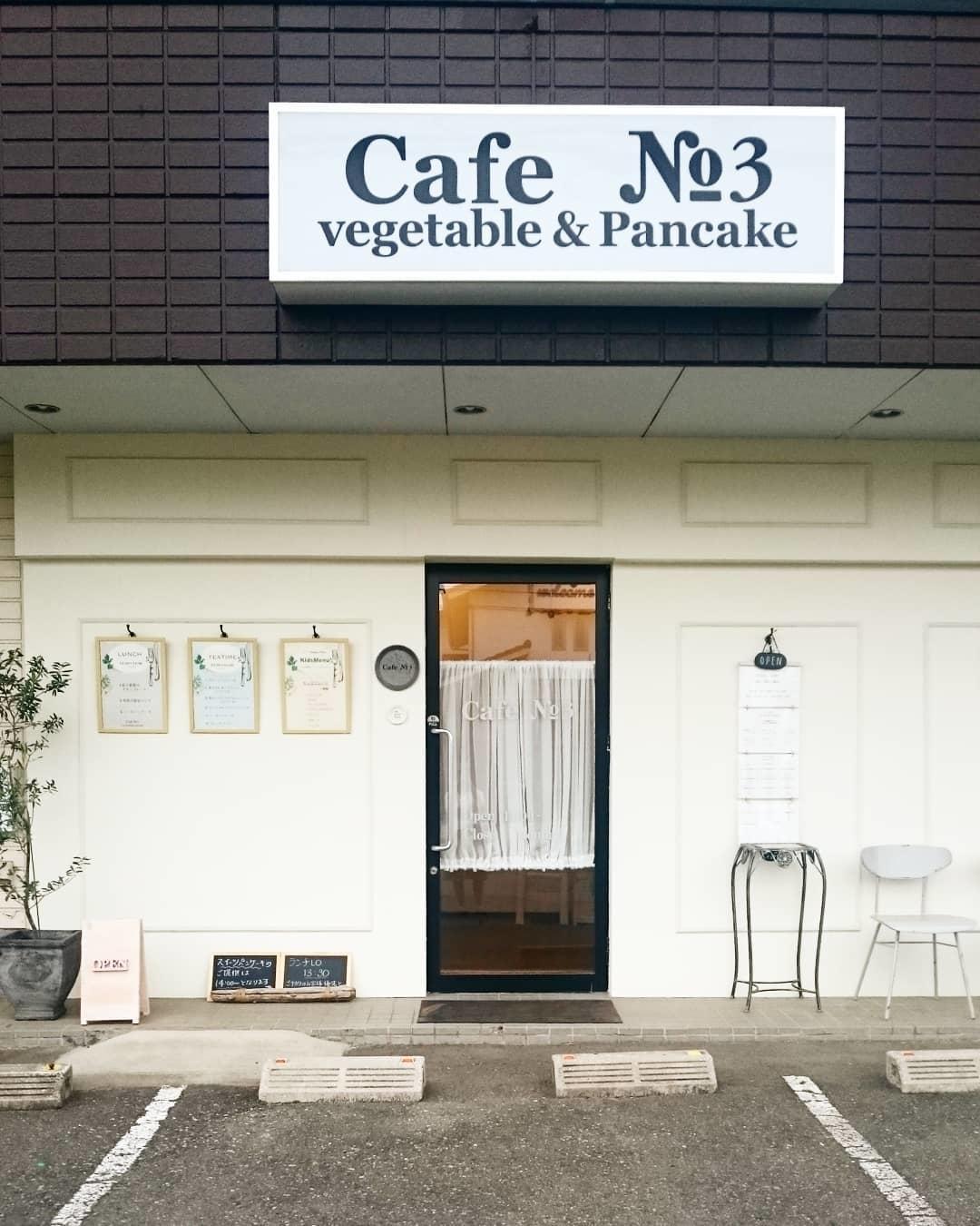 洗練されたお洒落な雰囲気 Cafe No.3