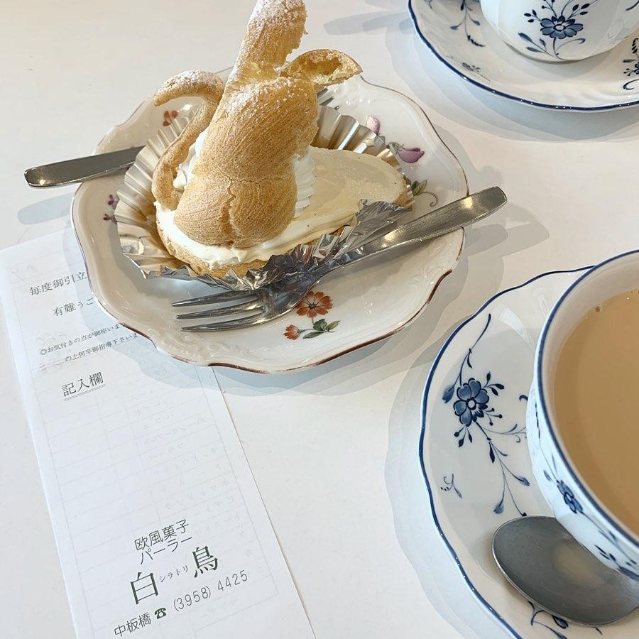 (1羽目)欧風菓子 白鳥