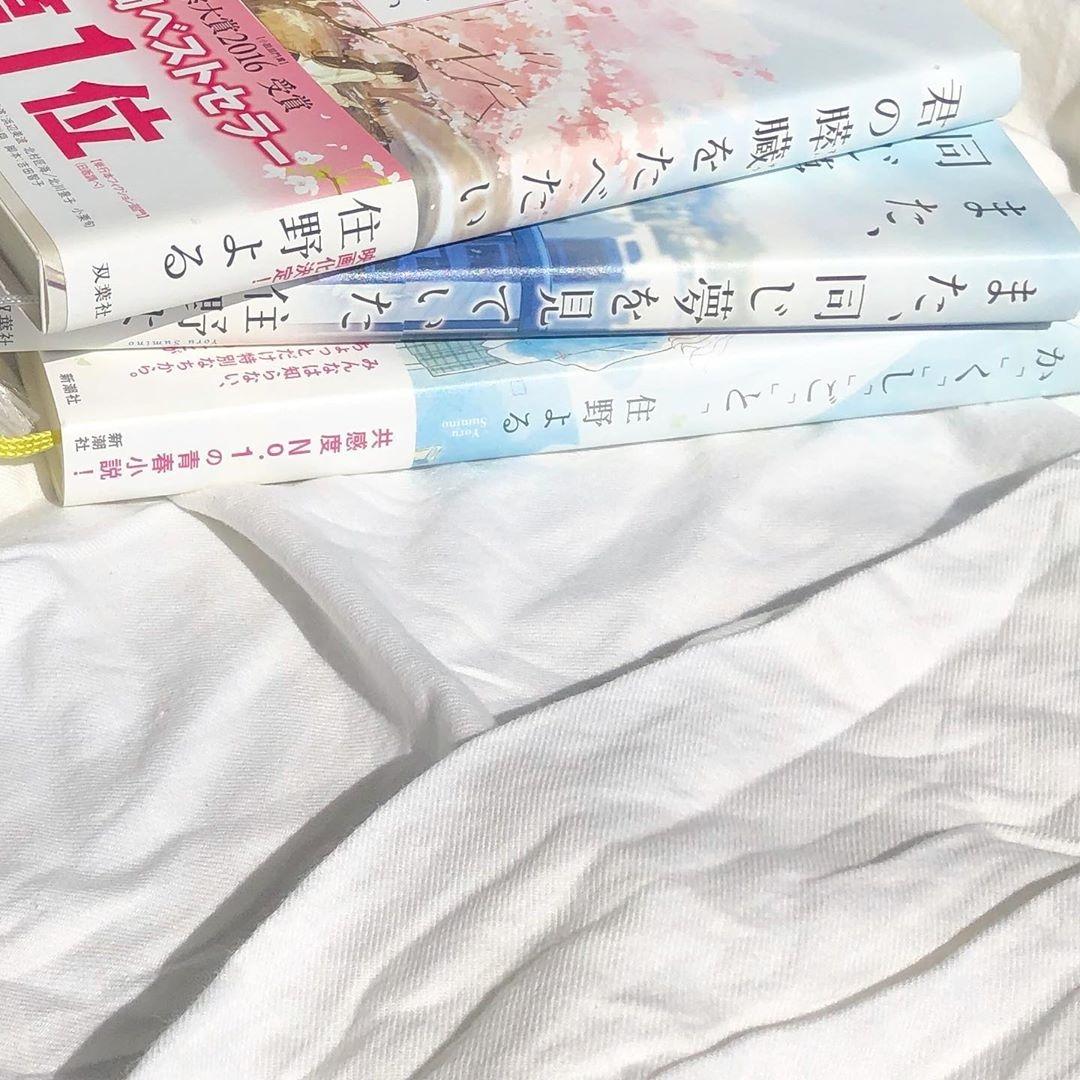 ▷恋愛小説を読んでみる