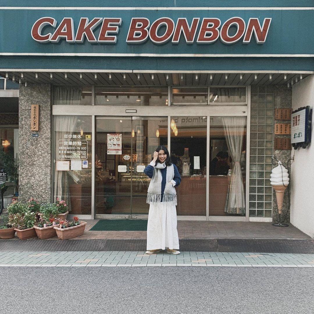 洋菓子・喫茶 ボンボン:高岳駅