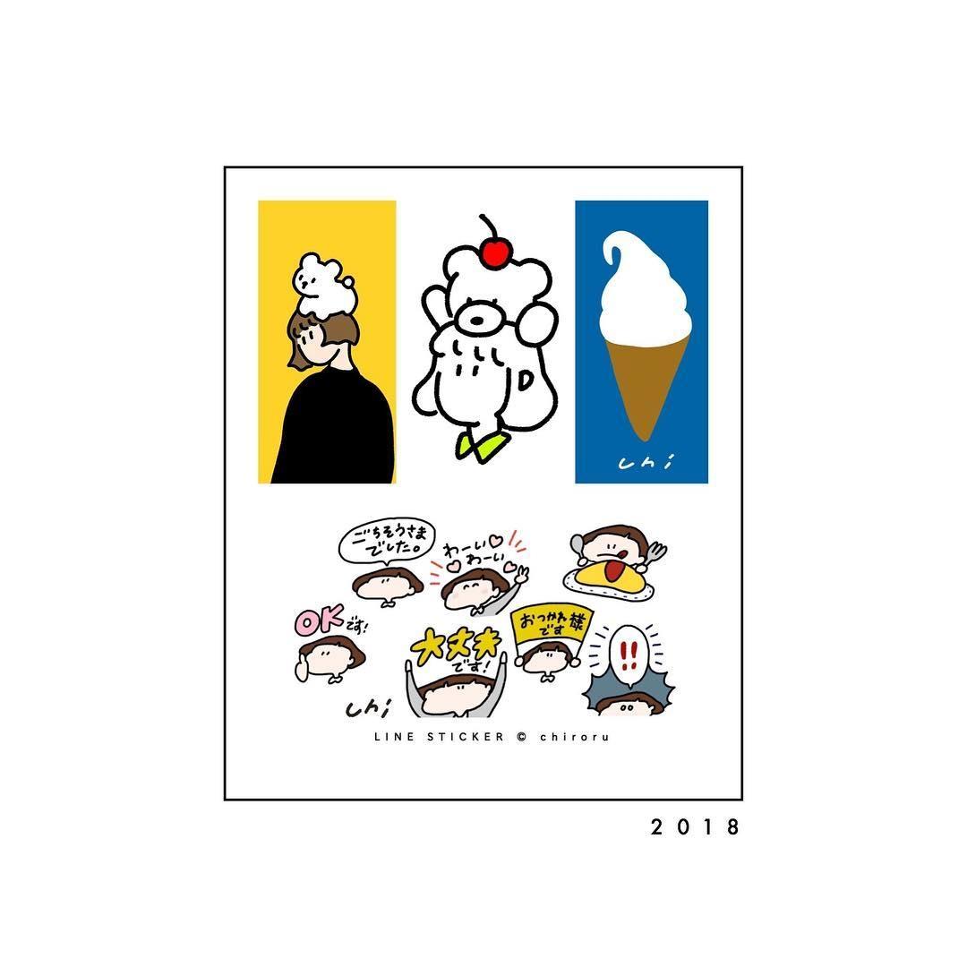 【サークルの先輩】おかっぱちゃん