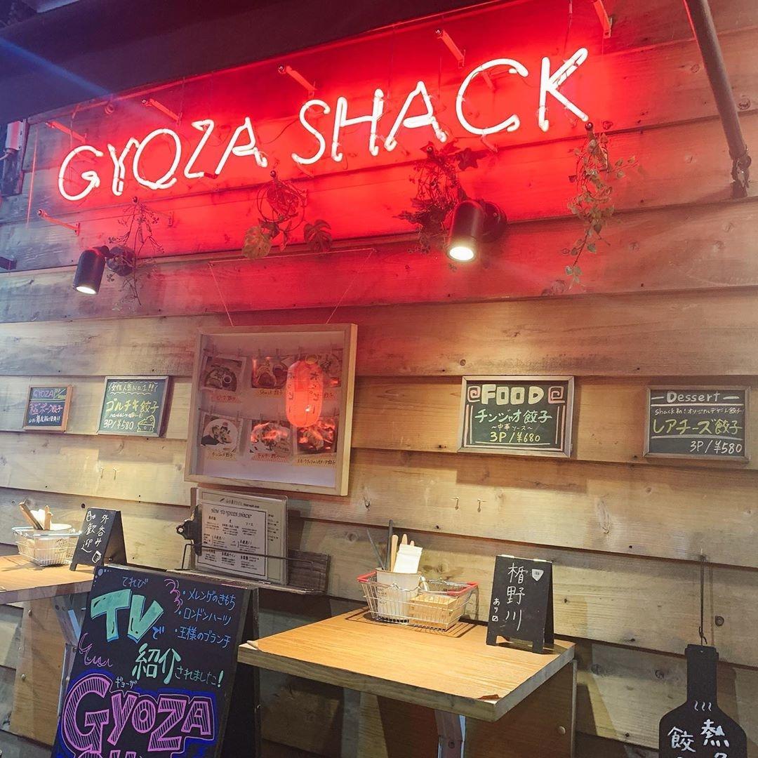 GYOZA SHACK 三軒茶屋