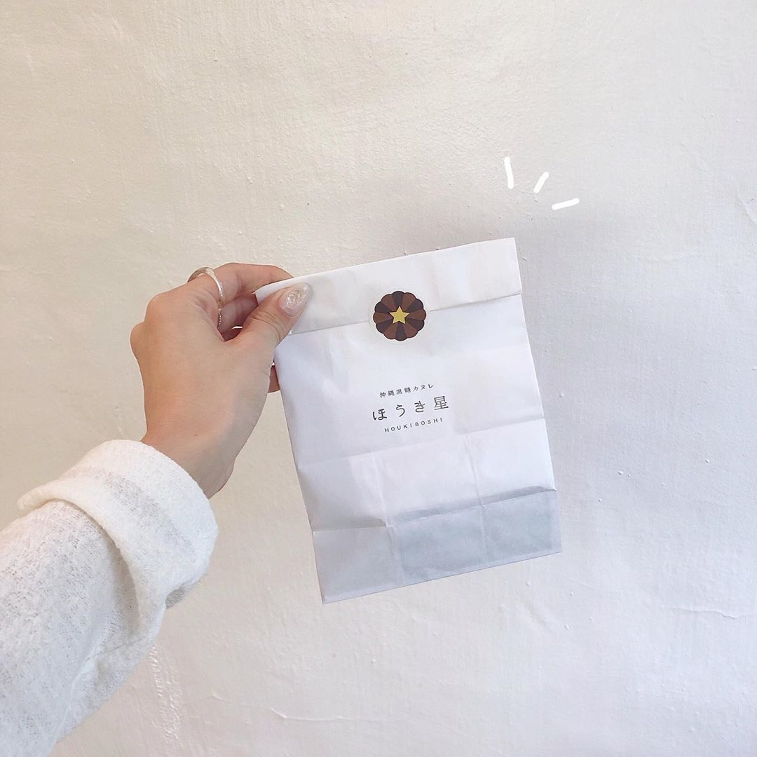 Information(港川本店)