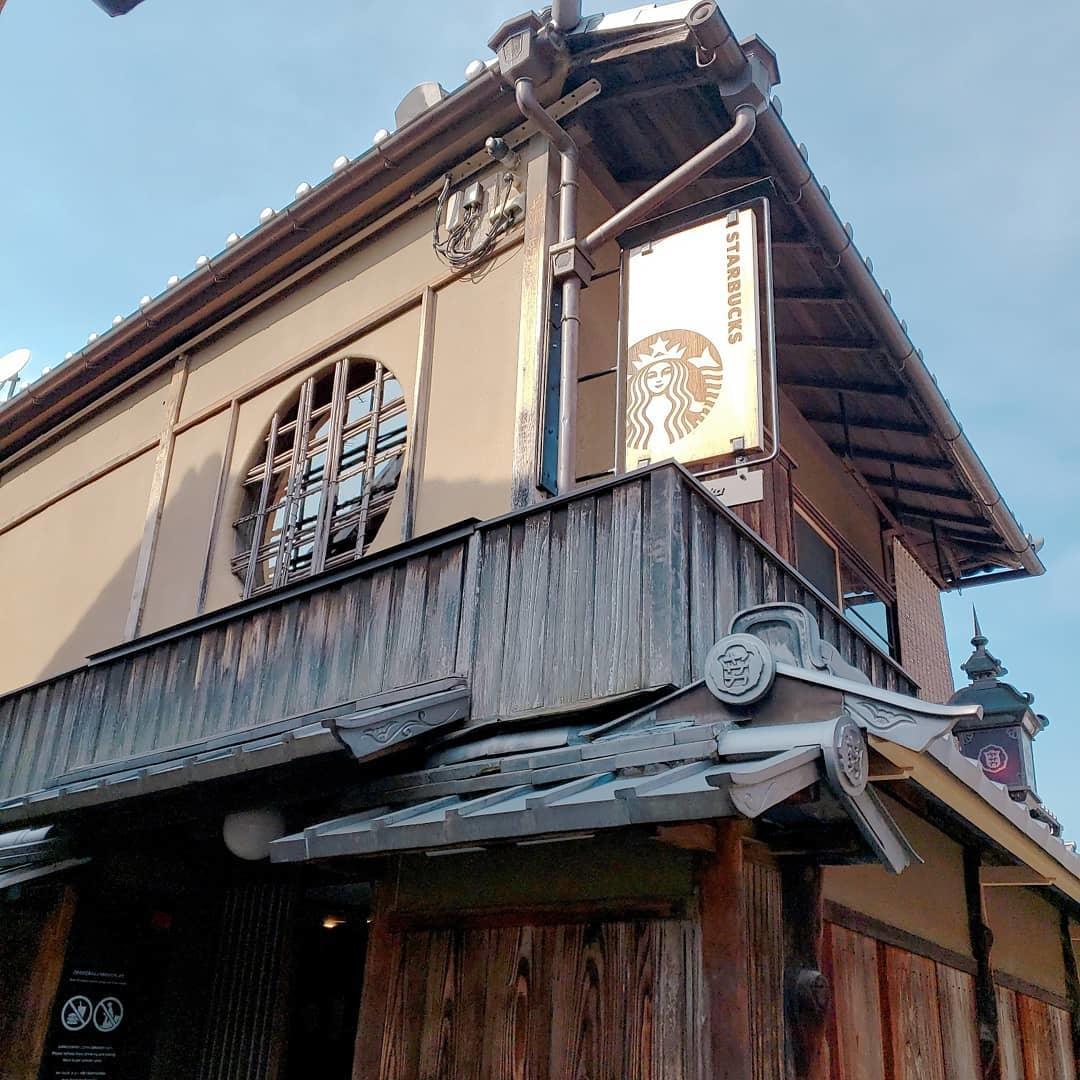 京都二寧坂ヤサカ茶屋店@京都