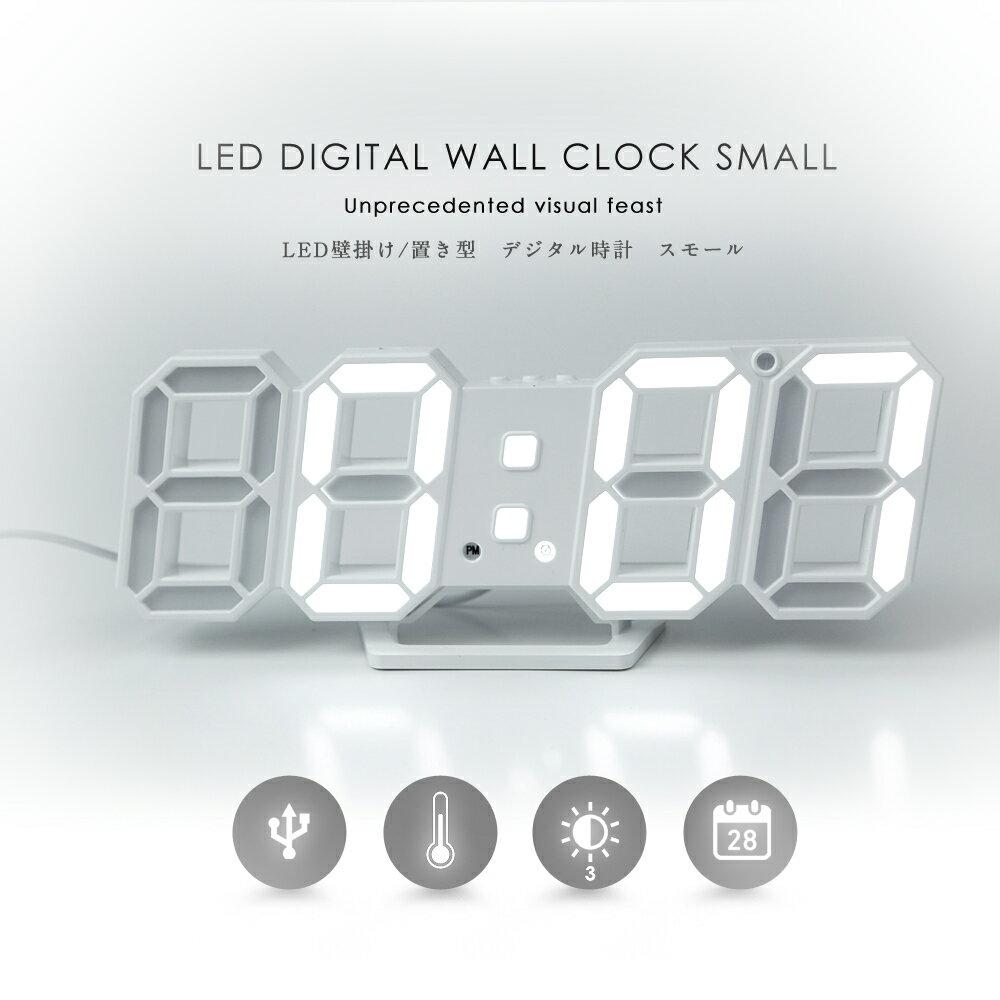 LEDデジタル 時計