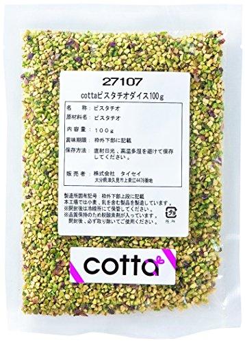 cotta(コッタ) ピスタチオダイス