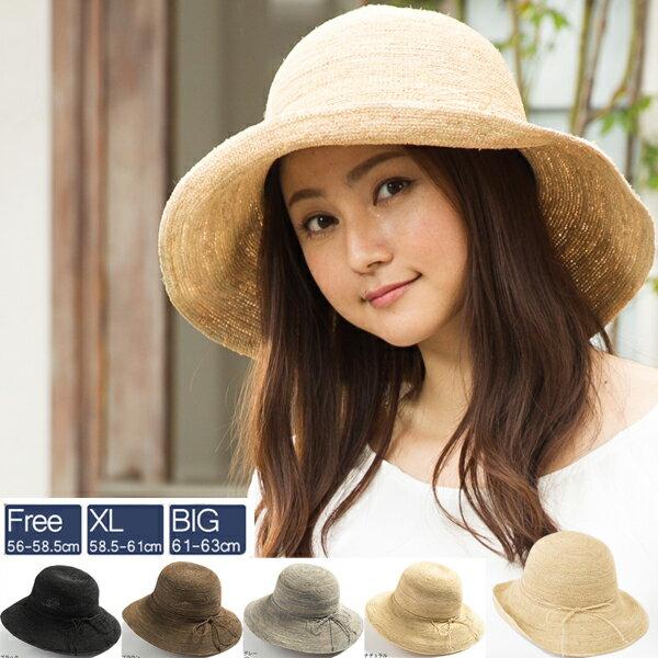3サイズ細編みラフィア100%HAT