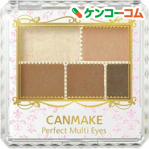 CANMAKE パーフェクトマルチアイズ 02 アーバンキャメル