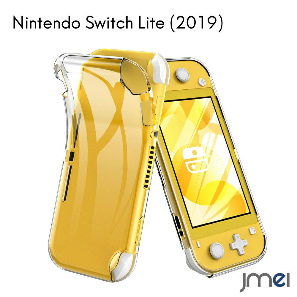 Nintendo Switch Lite ケース クリア