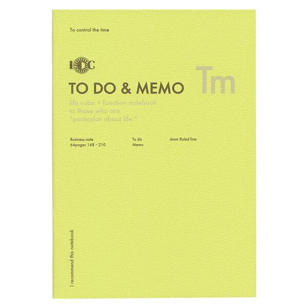 TO DO&MEMO