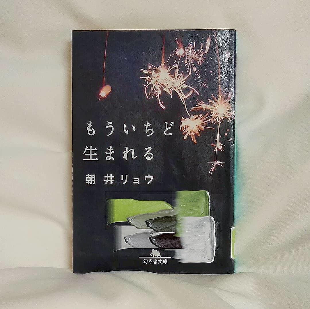 ものは一瞬、言葉は一生。友達にプレゼントしたい素敵な言葉が詰まった本9冊