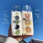 """行列のできる愛知の総合食品店。大きな果物に""""断面萌え""""な『八百甚』のフルーツサンド"""