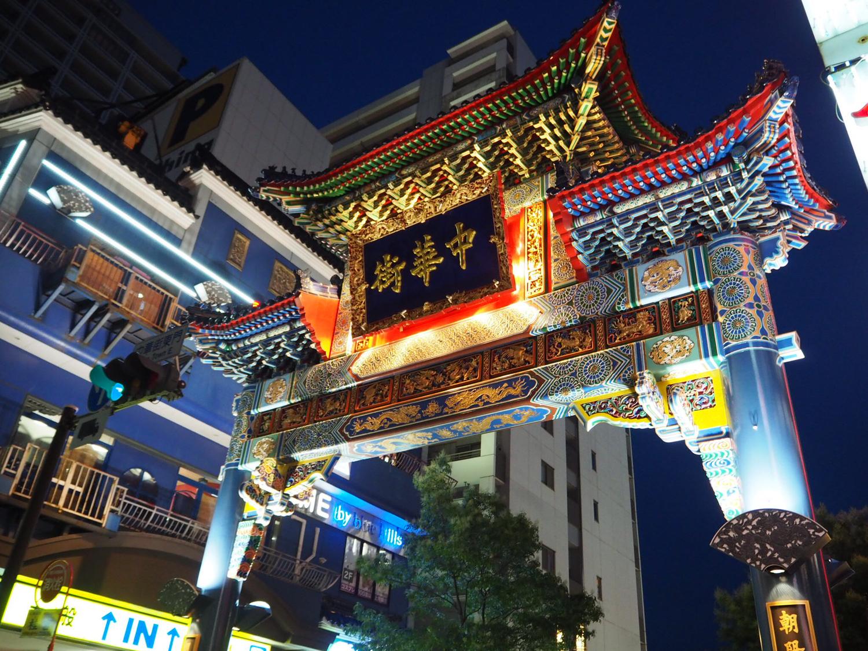 横浜に行ったら欠かせないでしょ:中華街