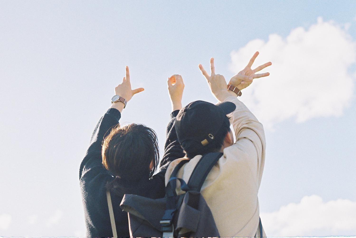 3. お互いの価値観を認め合う