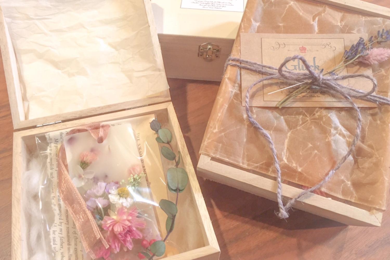 プレゼントボックスを作ってみる