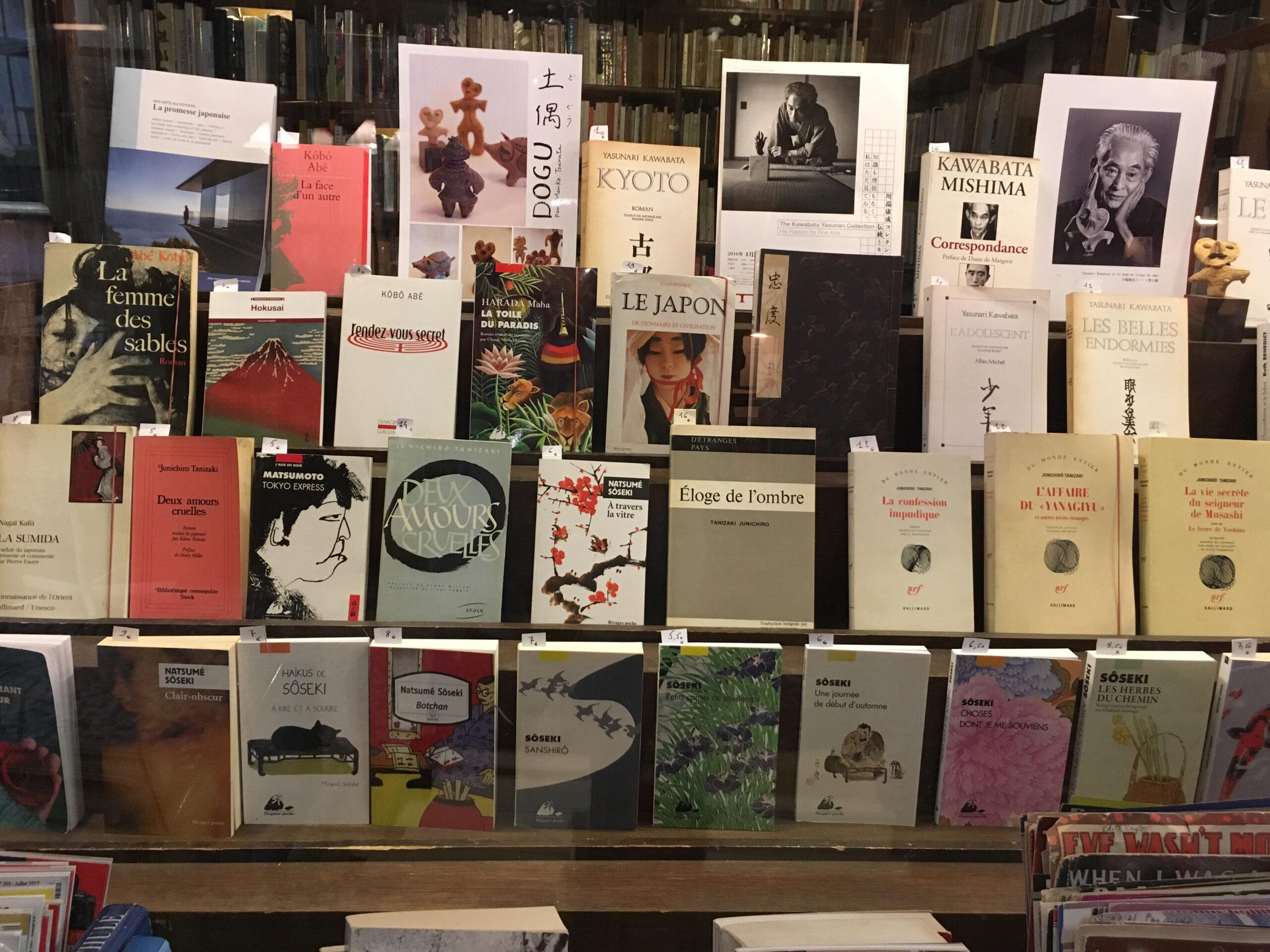 日本の古典文学を読み直してみない?