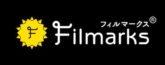 ⑤Filmarks