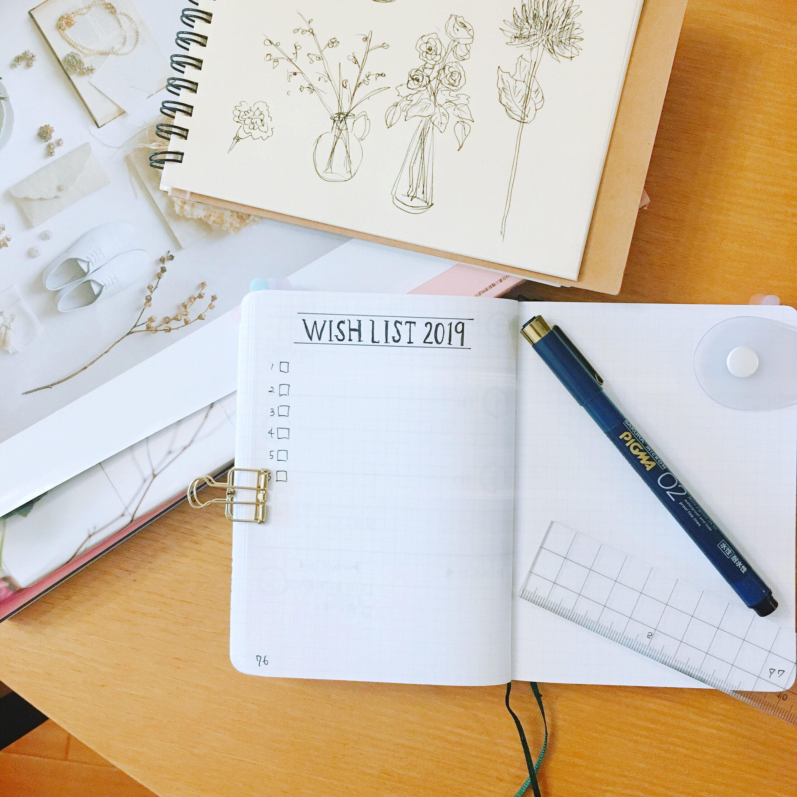 ①日記をつけて、じっくり気持ちと向き合う