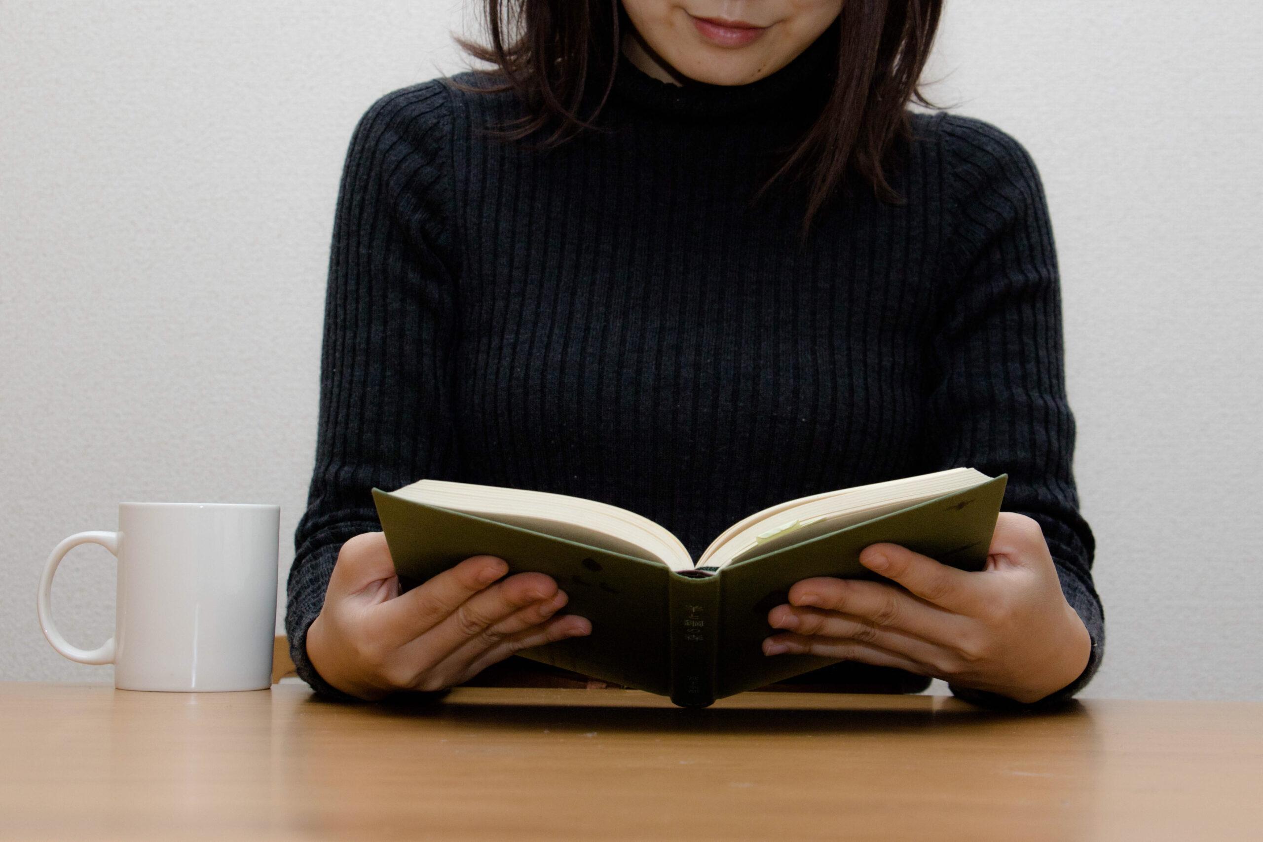 読書に没頭time