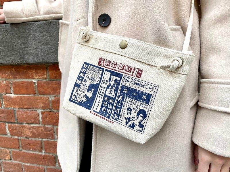 台湾デザインがレトロ可愛い