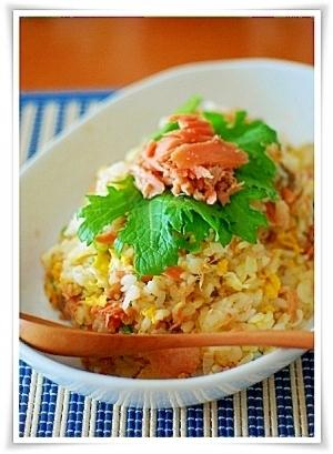 簡単美味! 鮭チャーハン