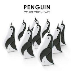 ペンギン型修正テープ/irodori