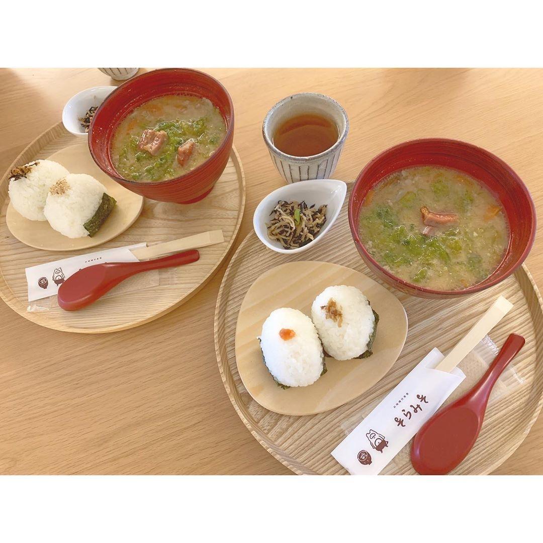 金沢|お味噌汁食堂そらみそ