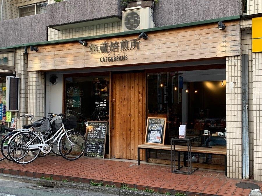GONZO CAFE&BEANS 大泉学園
