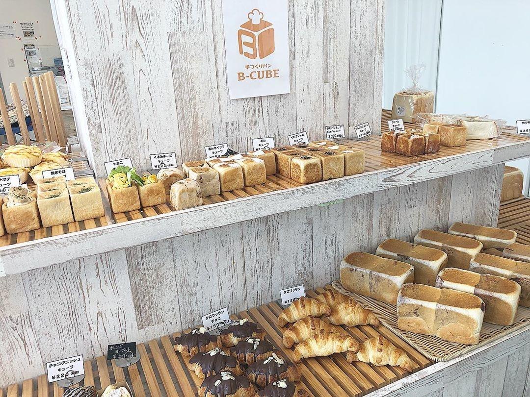 6店舗目 手づくりパン B-CUBE