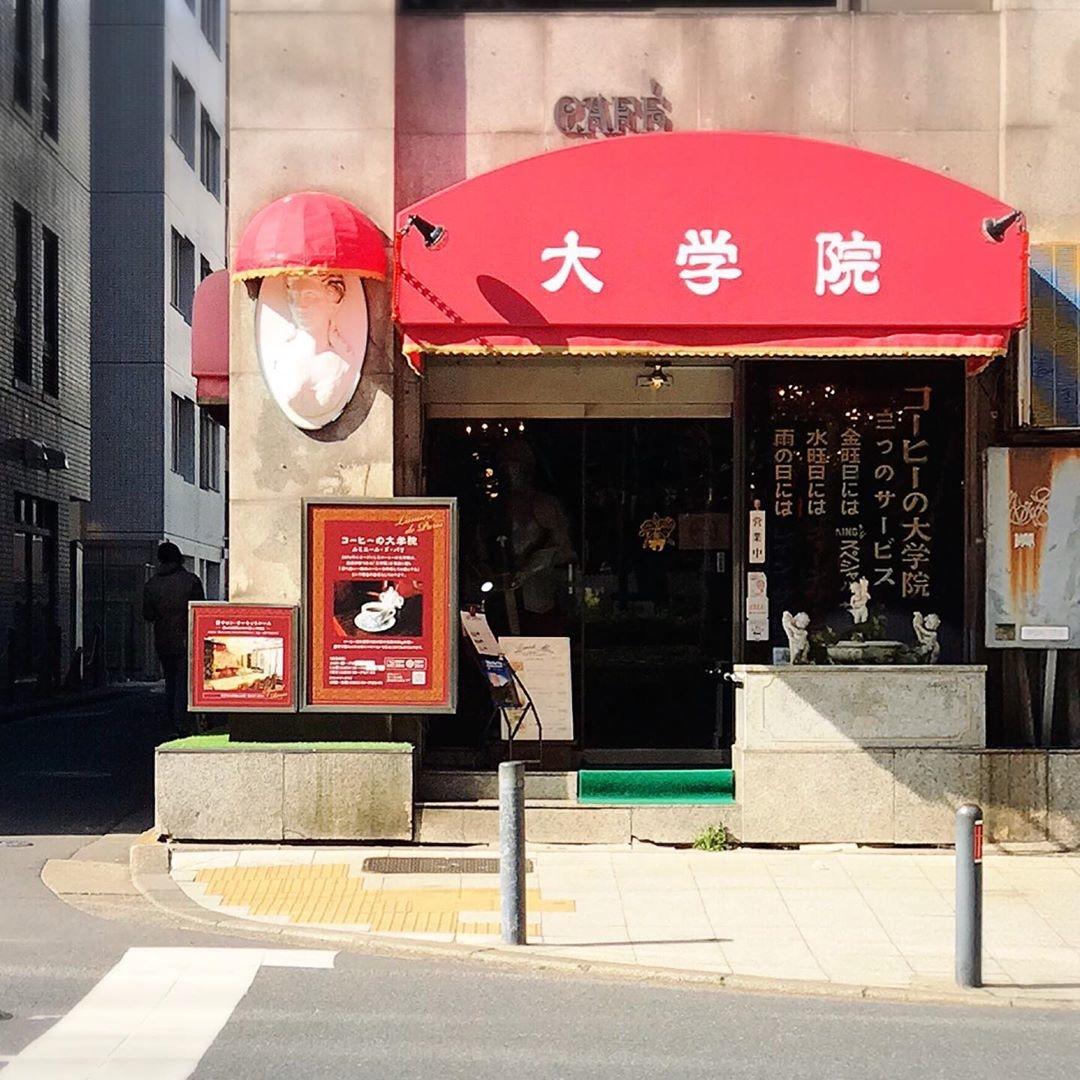 コーヒーの大学院 ルミエール・ド・パリ【横浜】