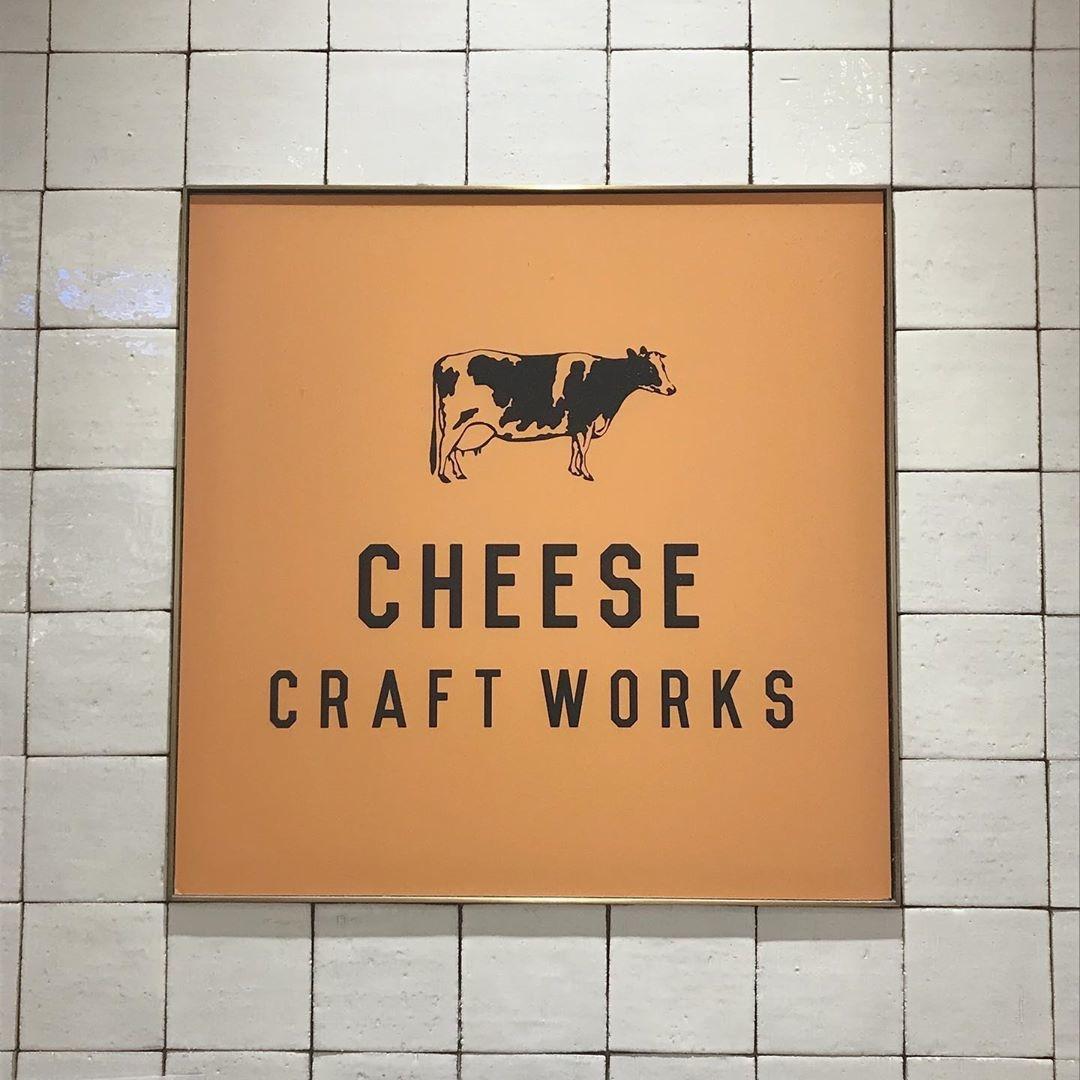 チーズ料理専門店|CHEESE CRAFT WORKS
