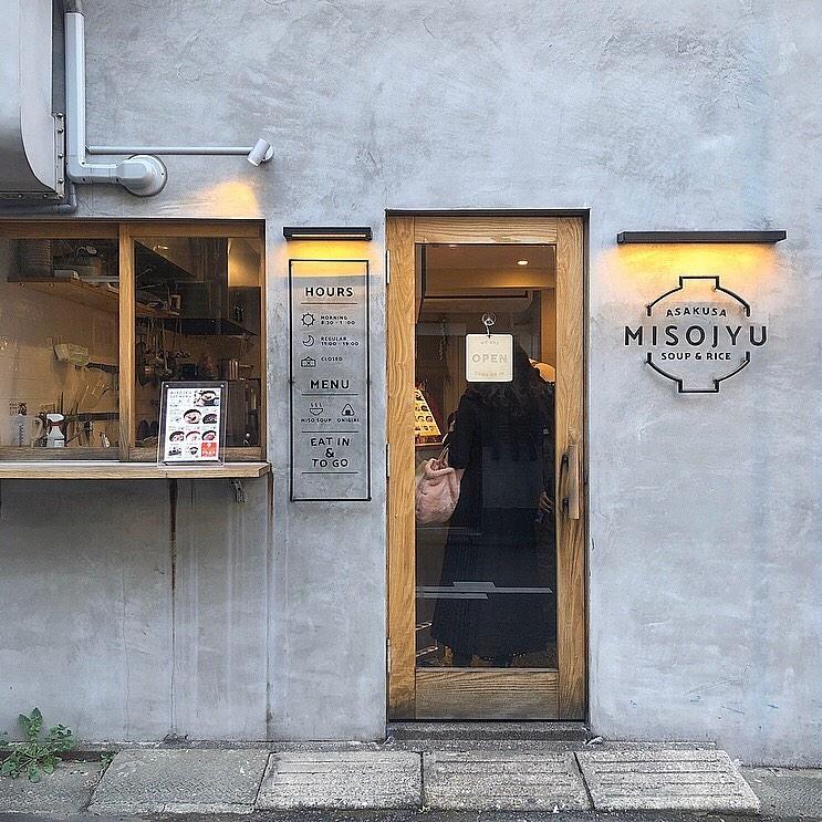 おみそ汁専門店|MISOJYU