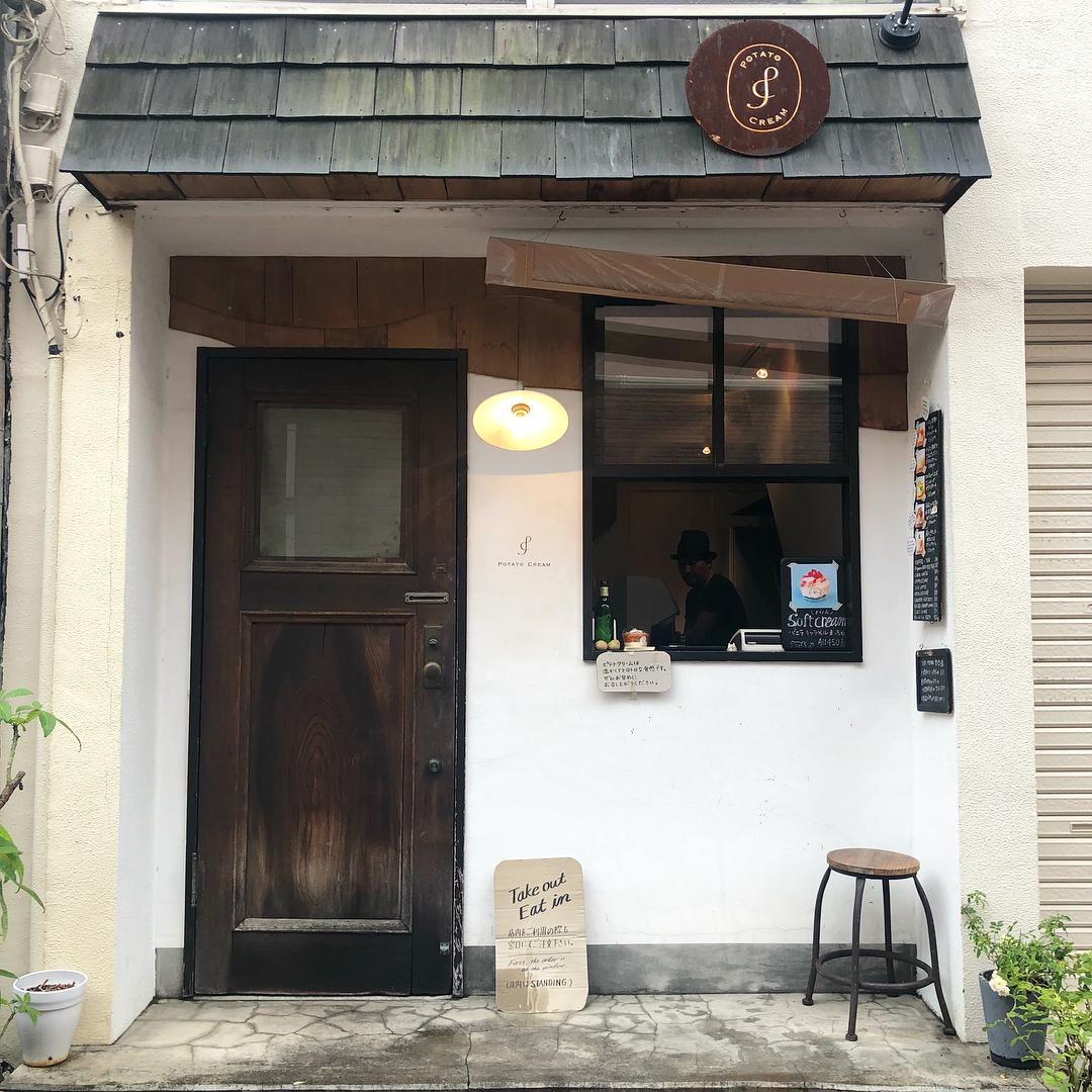 ポテトサラダ専門店|Potato Cream