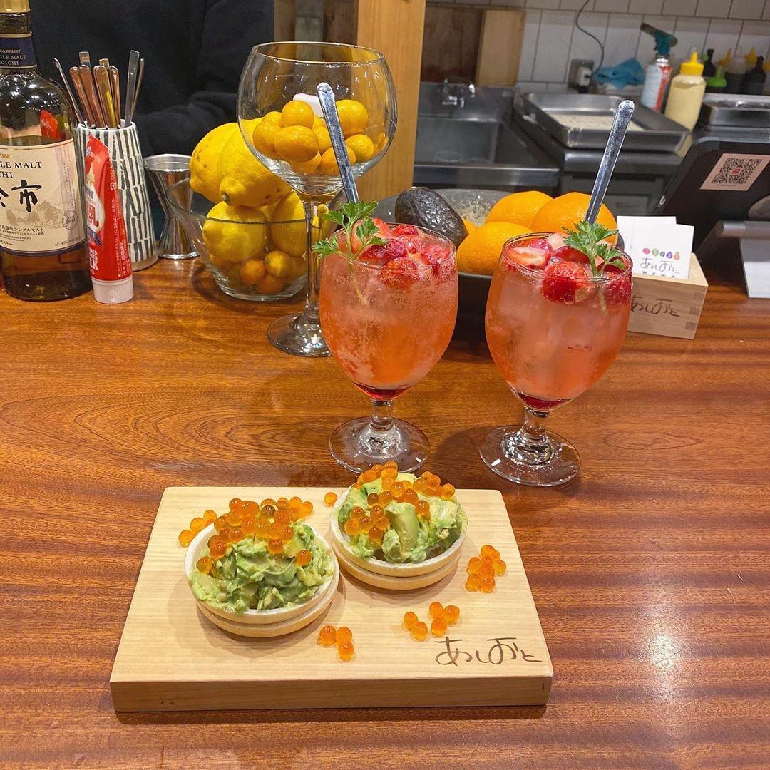2:野菜酒場あしおと(京都)