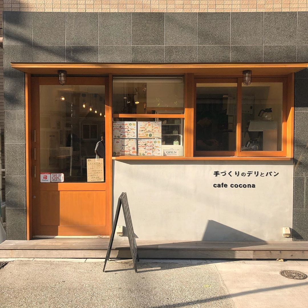手づくりのデリとパン cafe cocona(東京)