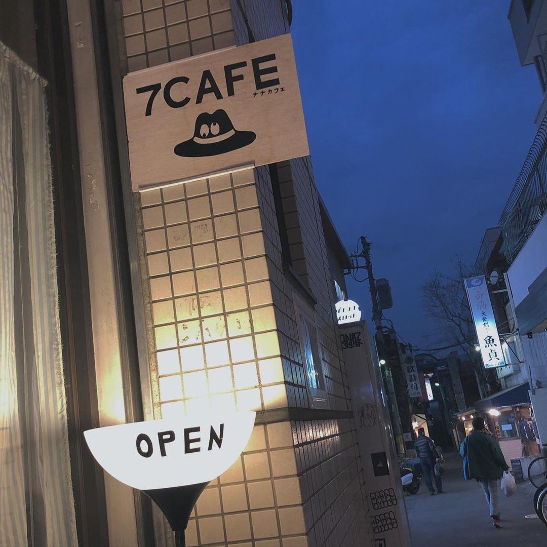 ゆったりまったり1人カフェ【7cafe】