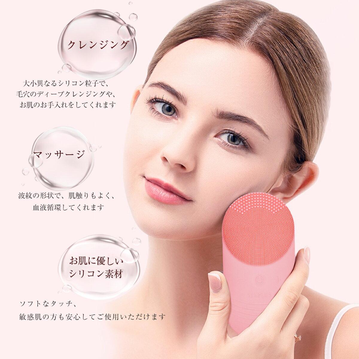SIXPLUS(シックスプラス)多機能洗顔器 ピンク