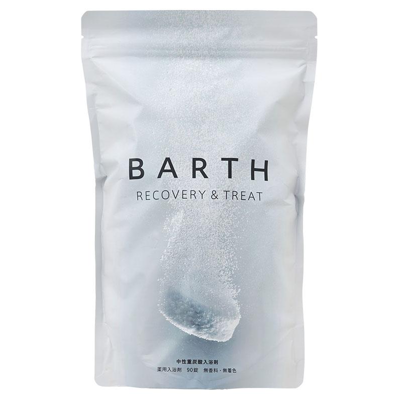 BARTH 薬用 中性重炭酸入浴剤