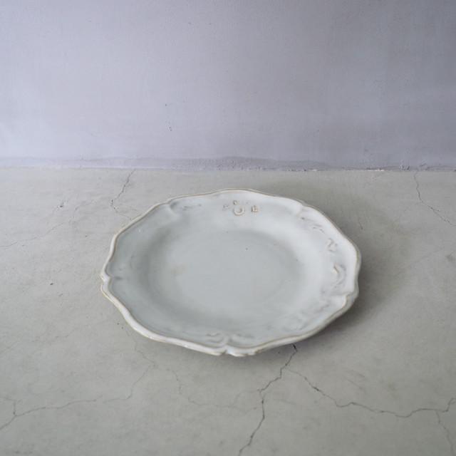 Manosque Appertizer Plate