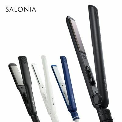 SALONIA ストレートアイロン
