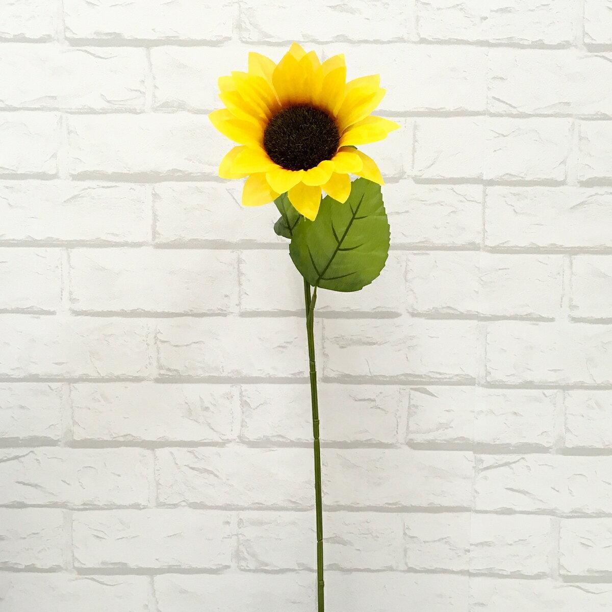 ひまわり 1本 造花